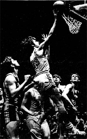 Maravich vs Georgetown in NIT
