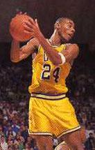 Tiger Den Basketball Archives – IV