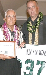 Mun King Wong & June Jones